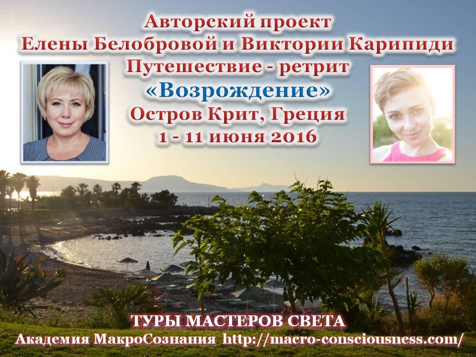 Crete Tour LOGO